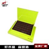 巧克力盒,巧克力盒厂家,巧克力盒定制-森鼎工艺