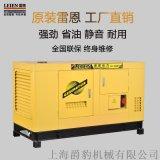 静音30KW柴油发电机