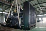 现货厂家低价直销潍坊市600KW上柴股份发电机组