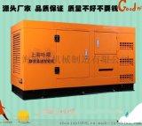 100kw备用电源 上柴100kw发电机