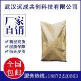 厂家直销滑石粉工业级98%/CAS:14807-96-6