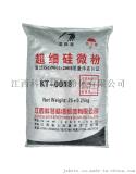 供應高純度石英砂  硅微粉  結晶型硅微粉
