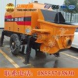 混凝土输送泵 小型混凝土输送泵,混凝土输送泵厂家