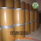 現貨供應 食品級 營養強化劑L-精氨酸 含量99% 正品保證