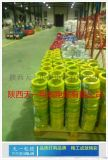 陕西西安天一电线电缆厂布电线BV铜塑线、BVR铜软线/陕西电线电缆价格