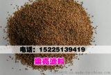 濮阳果壳滤料*除油净水核桃壳滤料生产厂家
