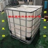 江苏常州瑞杉厂家直销专业生产吨桶、危险品运输桶