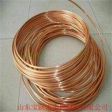 山东T2紫铜管厂家 TP2紫铜空调管