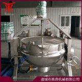 供应商鼎 400L电加热带搅拌夹层锅 可倾式夹层锅 立式夹层锅