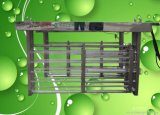 四川污水紫外線消毒器價格