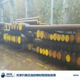 35crmo圆钢, 吐鲁番35crmo圆钢优特钢, 为客户节省10%采购成本