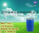 厂家供应  优质高纯99%苯甲醇  100-51-6  武汉武昌