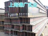 Q345D Q345E耐低温H型钢现货供应