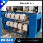 大量供应普通机械非标定制经济型精准切条机 纱布薄膜自动分条机 举报