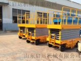 东城 新城区 厂家直销启运QYJCS 移动式升降机 剪叉式升降机 自行式升降机