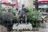 汉博雕塑玻璃钢铸铜雕塑叶英跪拜陈安雕塑
