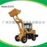 厂家供应916型全液压高效率工程装载铲车,四驱装载机