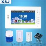 X6全触屏报警器,家用报警器,报警主机,防盗报警系统(XSJ-8088-PGCX6)
