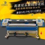 株洲专供t恤印花机 批布裁片热转印机 热转印纸热转印机 质量有保证