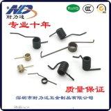 深圳弹簧厂家 扭转弹簧 扭簧 扭力弹簧 双扭簧 专业生产 质量保证 免费打样
