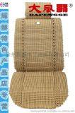 大风歌夏季汽车座垫(坐垫)DL01