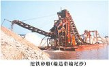 鐵粉提取設備(qiang-23)