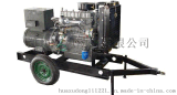 可移动30KW柴油发电机组 两轮拖车发电机 移动电源厂家直销