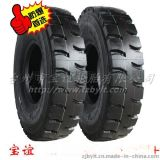【矿山轮胎】矿山防爆轮胎批发 工程车轮胎价格