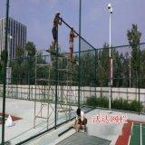 篮球场围网 护栏网球场防护网 体育场围网厂家
