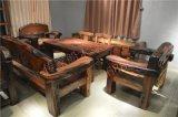 船木家具沙发,实木大沙发,
