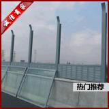 桥梁声屏障、高架桥声屏障、立交桥隔音板   可定做尺寸