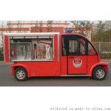 消防车两座 电动 含水泵水箱消防车价格