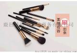 化妆刷厂家直销爆款红色+黑包 11件套羊毛化妆刷