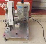 供應二手銘賽圓形點膠機器人/喇叭揚聲器點膠機/DY-100