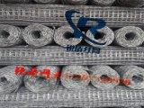 河北锐盾厂家直销吉林通化市 护坡铁丝网 镀锌丝网 煤矿支护网 镀锌勾花网