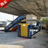 东莞半自动废纸打包机价格 大型卧式液压压包机定做