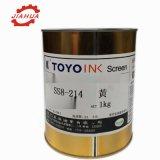 正品日本TOYO东洋不锈钢金属油墨 玻璃油墨 SS8-911黑色喷粉油墨