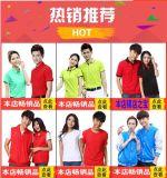 雙色領男女Polo衫短袖珠地文化衫翻領工作服批發定制廣告T恤衫  一件代發