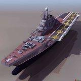 科技館航母模型  新式動態船舶模型