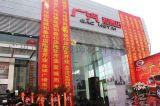 东风日产4S店展厅天花吊顶材料镀锌钢板