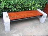 户外小区休闲椅  户外商场休息椅 户外步行街休闲椅