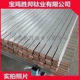 供应钛铜复合棒  钛包铜  钛阳极棒