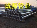双重金属穿线防腐钢管