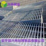 安平钢格板 上海钢格板 楼梯钢格板