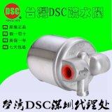 台湾正品不锈钢浮球式疏水阀 F71内螺纹浮球式疏水阀 DSC温差式排气阀