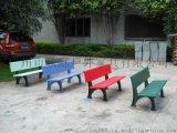 高档网球地休息椅 学校乒乓球场地休息椅 户外休息椅特价