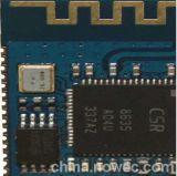 CSR CSR8635蓝牙模组蓝牙耳机方案CSR8635规格书