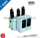 JLS-10、6、3油式电力计量箱(二元件)