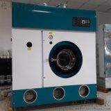 全自动全封闭四氯乙烯干洗机,上海干洗机生产厂家直销