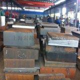 供应刃具用钢SKS5合金钢规格齐全